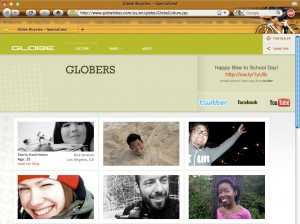 Look!  I'm on the Globe webpage!